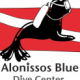 ALONISSOS BLUE DIVE CENTER
